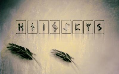 Руны 2 ЭТТ – силы, требующие опознавания и развития. Полное обучение рунам. Как понимать и толковать руны. Руническая магия