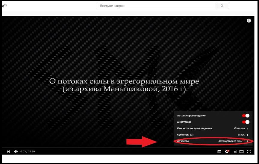 качество трансляции, меньшикова, Ксения Меньшикова,