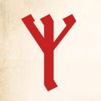 Руна Альгиз (Algiz), альгиз, альгиз трактовка, альгиз значение, альгиз толкование, описание руны альгиз, символическое значение альгиз