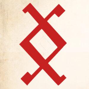 руна ингуз, ингуз трактовка, ингуз значение, ингуз толкование, описание руны ингуз, символическое значение ингуз