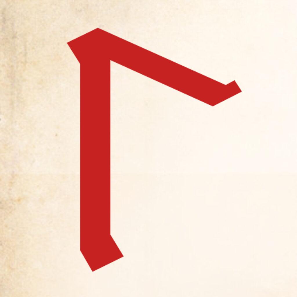 руна лагуз, лагуз трактовка, лагуз значение, лагуз толкование, описание руны лагуз, символическое значение лагуз