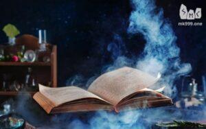 Зачем читать магическую литературу? Магические законы Знания, классики оккультизма Агриппа, Папюс, Элиафас Леви, Алистер Кроули